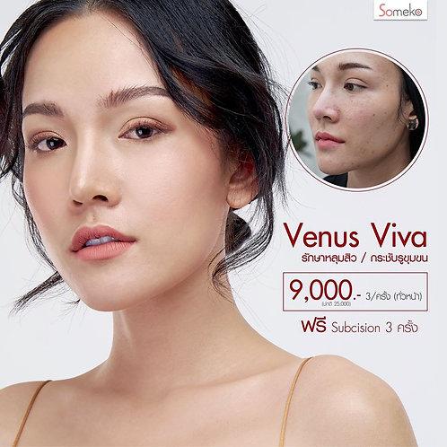 Venus Veva รักษาหลุมสิว /กระชับรูขุมขน