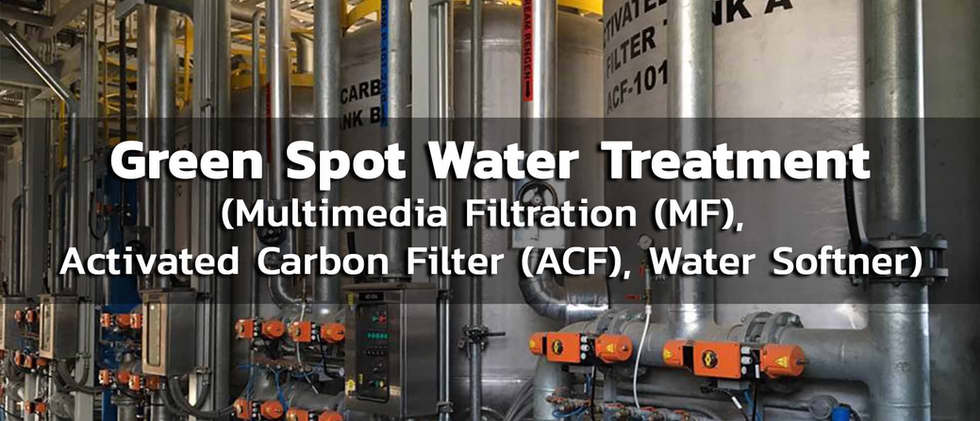 Green Spot Water Treatment - โรงงานหนองแค