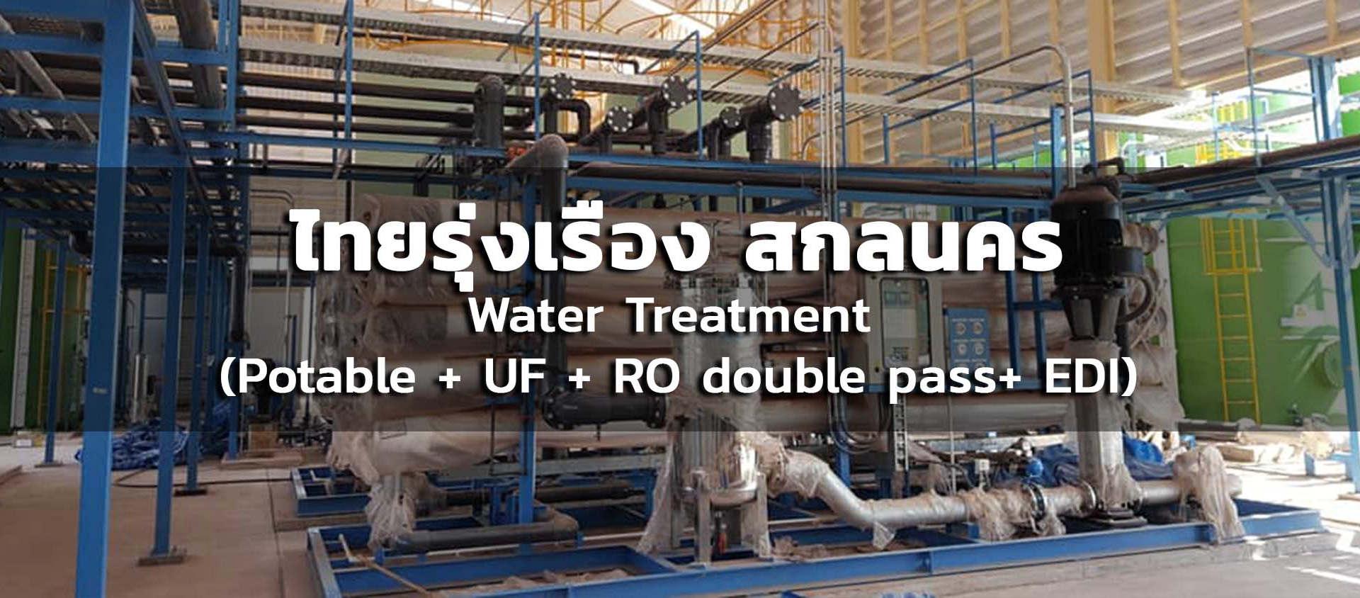 Thai Roong Ruang - Sakonnakorn