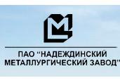 metall_zavod_Serova