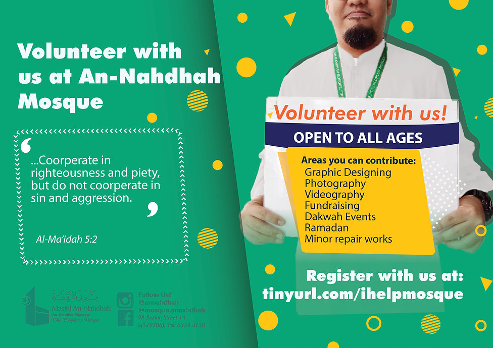 volunteer recruitment2-1RGB ENGLISH.jpg
