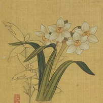 """""""Narcissus"""" by Chen Hongshou (3 sessions)"""