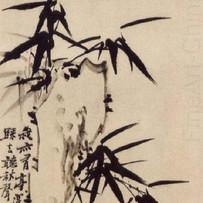 """""""Bamboos"""" by Zheng Banqiao"""