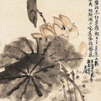 """""""Lotus"""" by Xu Wei (3 sessions)"""