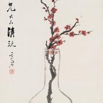 """""""Plum Blossom"""" by Xu Gu (2 sessions)"""