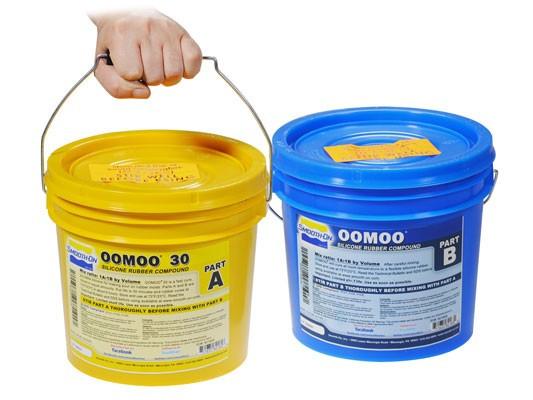 oomoo-30-gallon-533x400.jpg