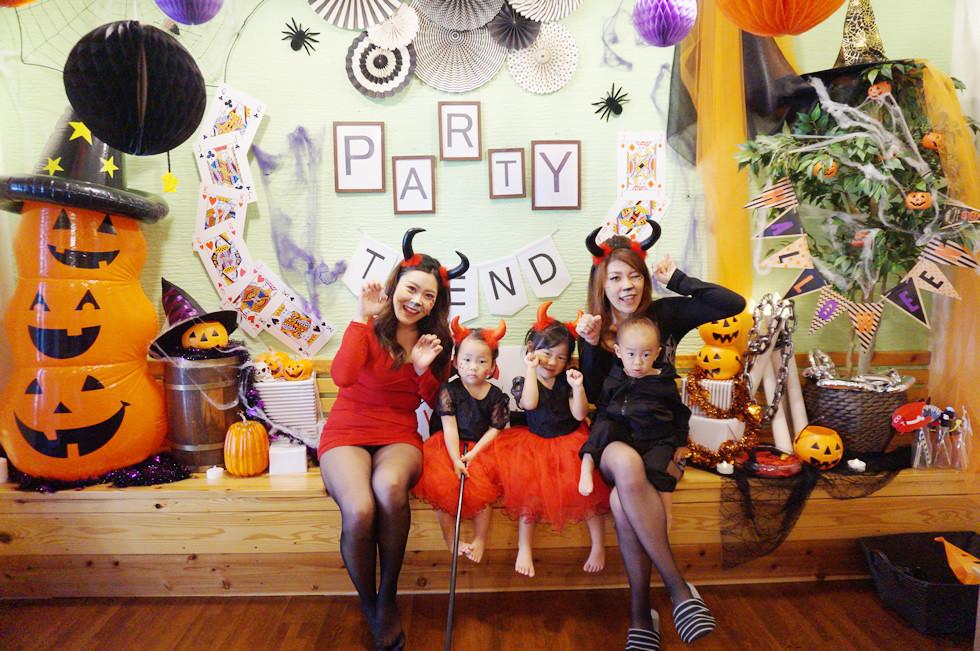 加古川で貸切ハロウィンパーティー