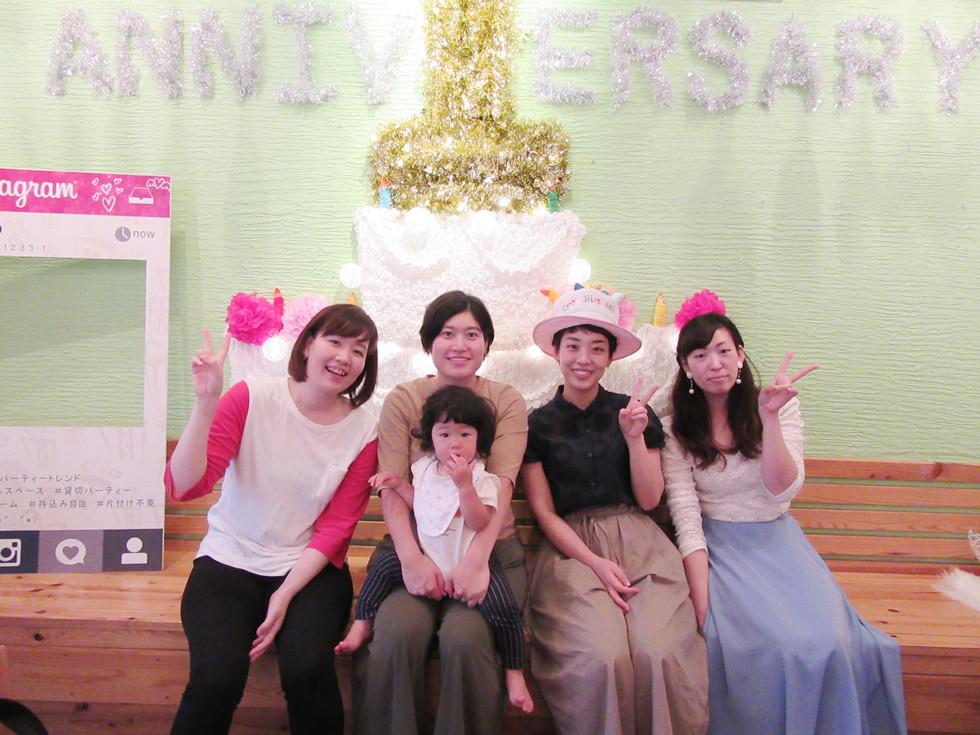 貸切りパーティーは楽しいっ!!姫路・明石・加古川でパーティーするならパーティートレンド!!