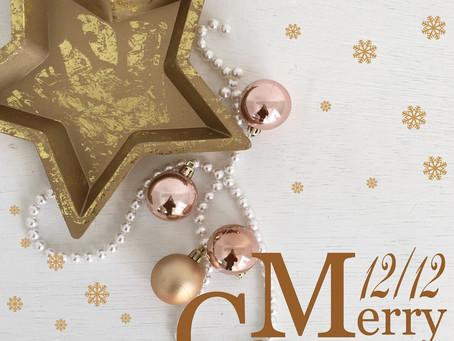 クリスマスイベントのご案内❤︎加古川ママ会貸切パーティーするなら新在家コベヤ!