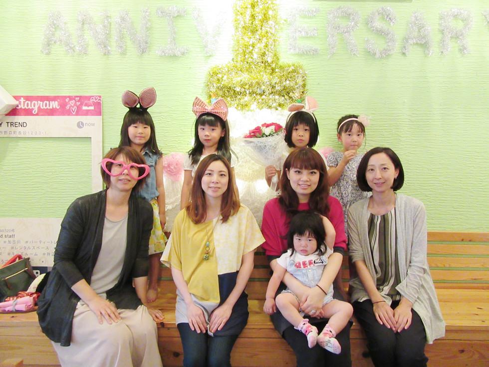 兵庫県で貸切レンタルスペースでママ友のパーティーしたいならパーティートレンドで決まりっ!!