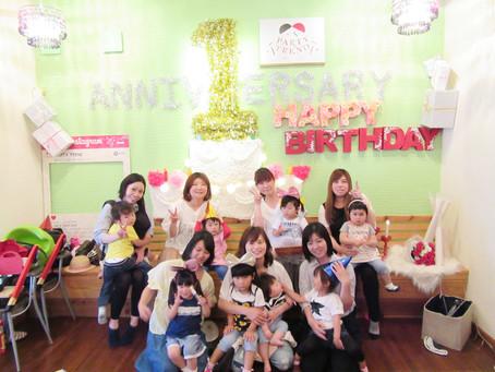 加古川で貸切誕生日会!!たくさんのママとお子様が集まってパーティー!