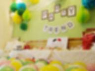 誕生日パーティー貸切個室