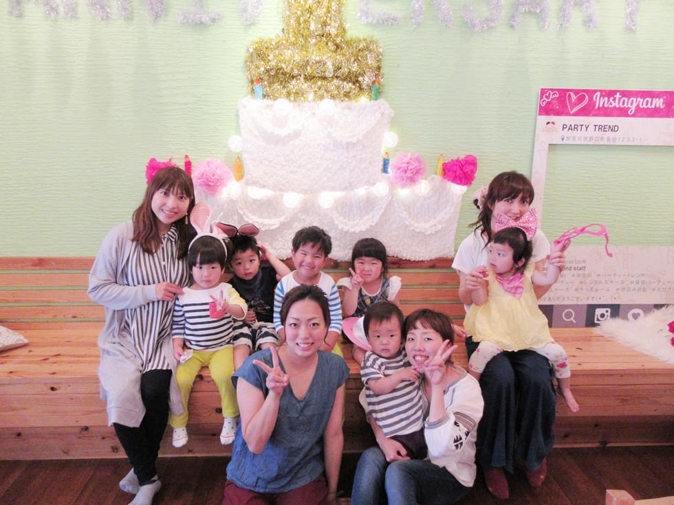 姫路や明石からでも貸切でパーティートレンド!!ママ友のママ会や女子会にも貸切レンタルスペースがオススメです!