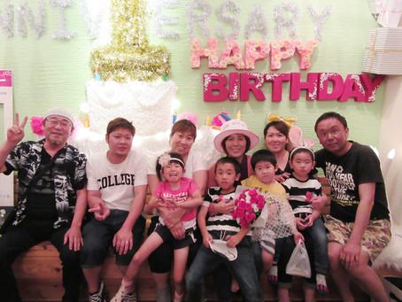ハッピーバースデイ!!加古川で貸切誕生日パーティーするならパーティートレンド!