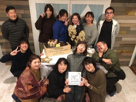 加古川で送別会、退職祝いなら新在家コベヤへ