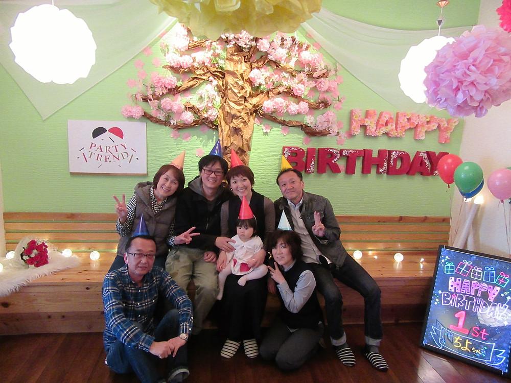 1歳の赤ちゃんの誕生日!加古川から貸切でパーティー!!