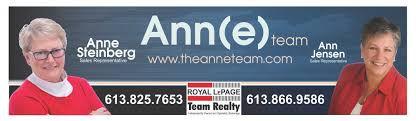 AnnJensen_logo.jpg