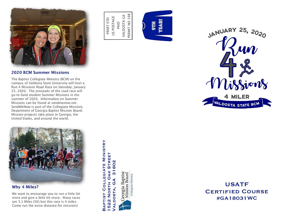 R4M Brochure 2020 outside.jpg