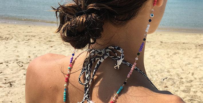 Beaded Sunglass Chain