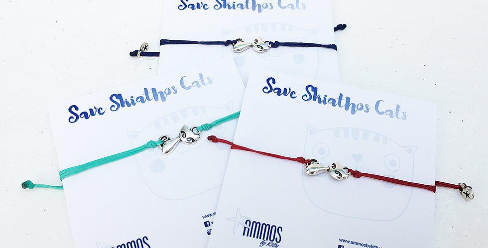 Save Skiathos Cats V2 bracelet