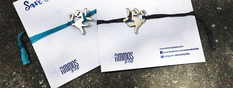 Save Skiathos Cats bracelet