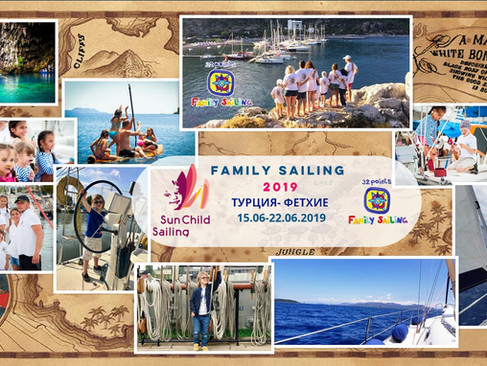 Family Sailing 2019