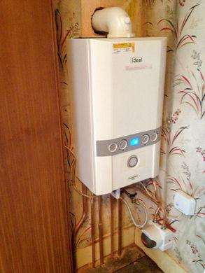 Combination boiler 3.JPG