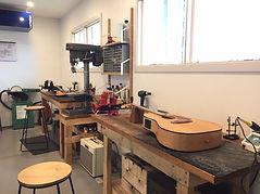 guitar workshop melbourne