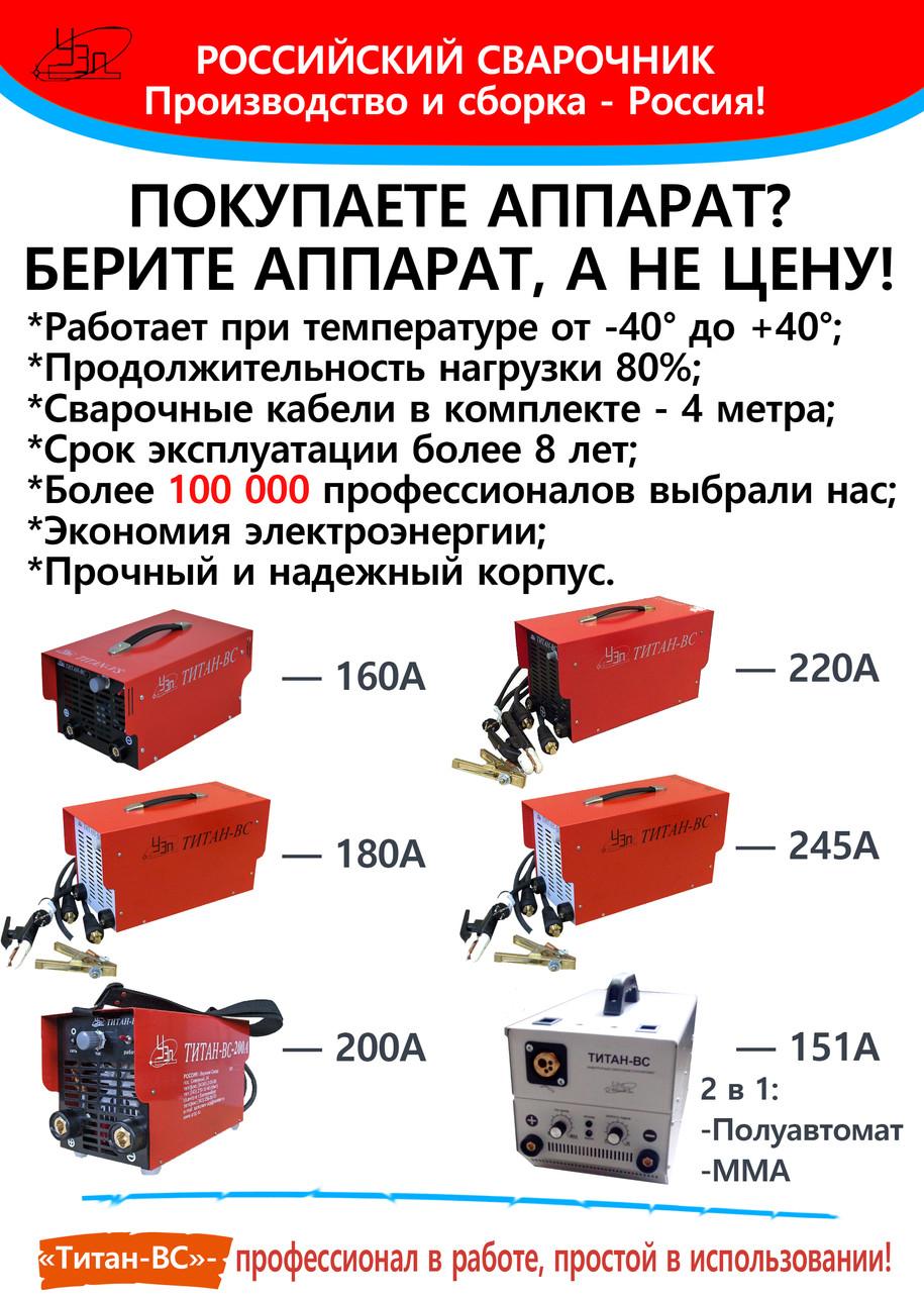 Рекламный мини-стенд
