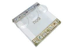 10.SQUARE CRYSTAL PASSOVER PLATE