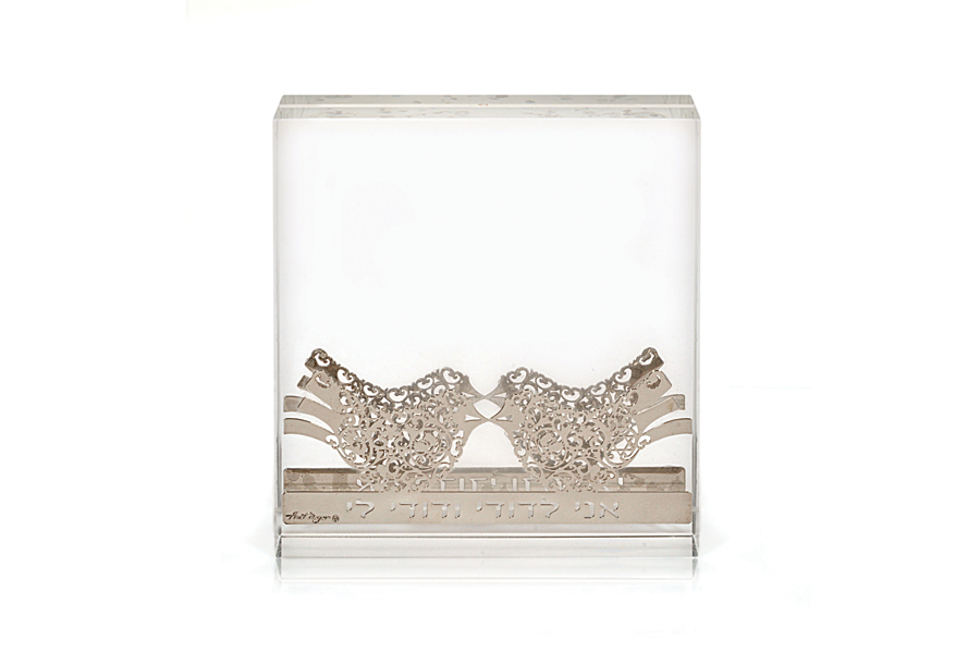 26.CRYSTAL PICTURE FRAME