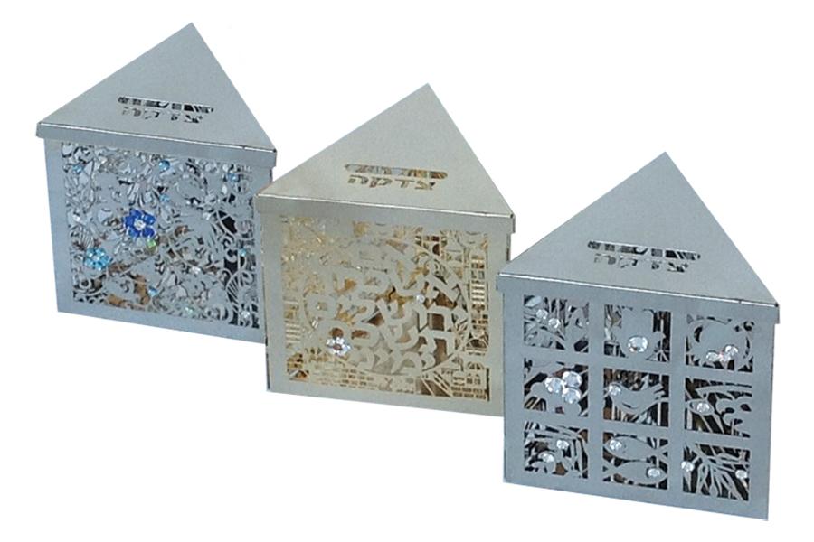 15.METAL TZEDAKAH BOX