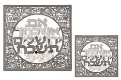 3.EEM ESHKACHECH YERUSHALAIM
