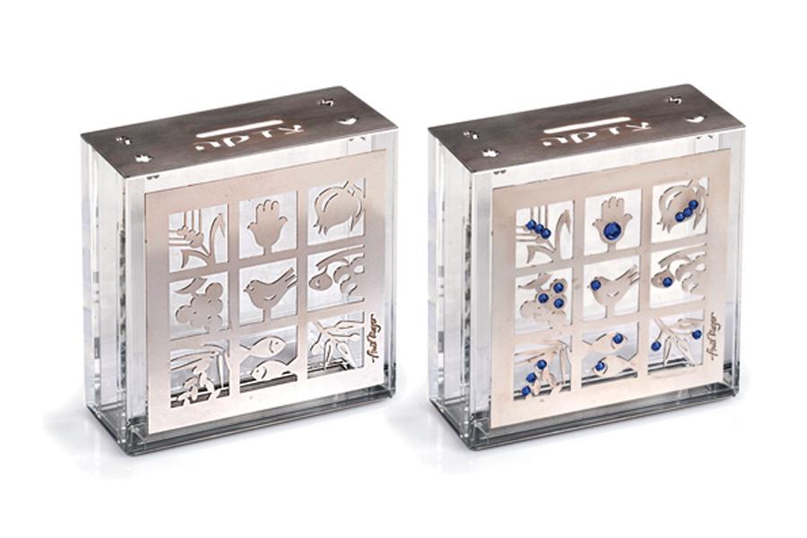 14.CRYSTAL TZEDAKAH BOX