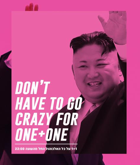 go crazy2.png