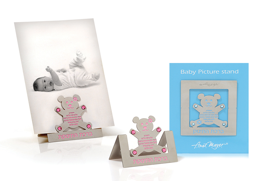 9.TEDDY BEAR BABY PICTURE STAND
