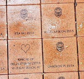 brick2.jpg