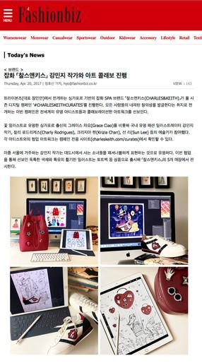 [PRESS] Minjee Kang X Charles & Keith