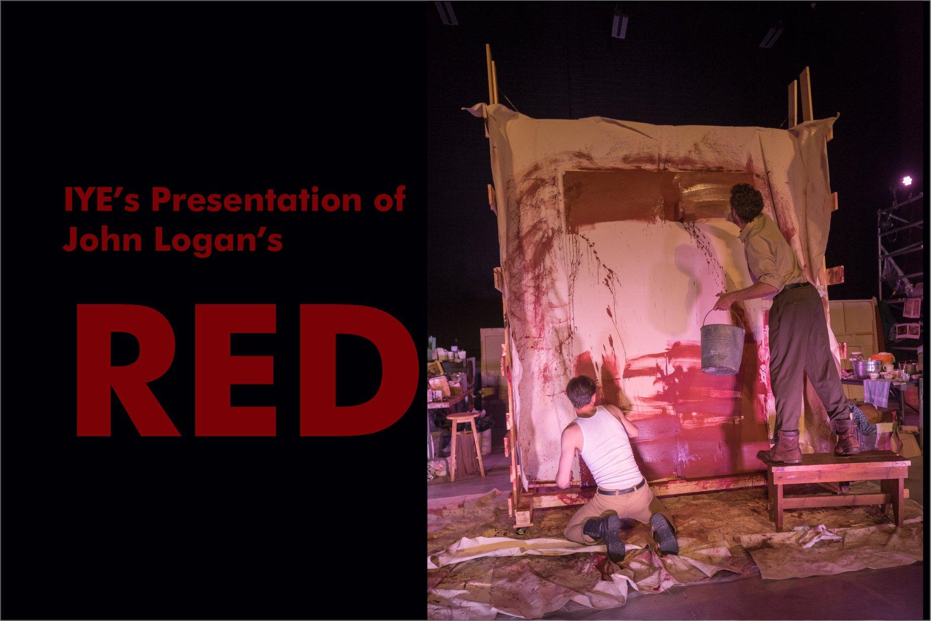 John Logan's RED