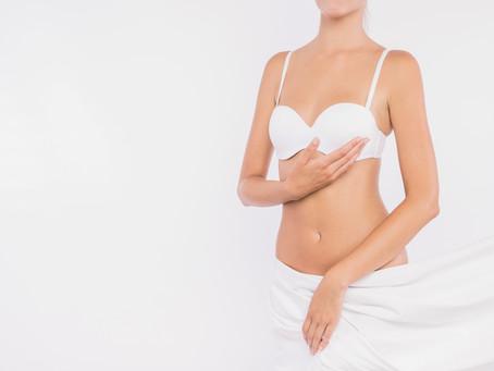Ένα ογκίδιο στο στήθος δεν είναι πάντα καρκίνος