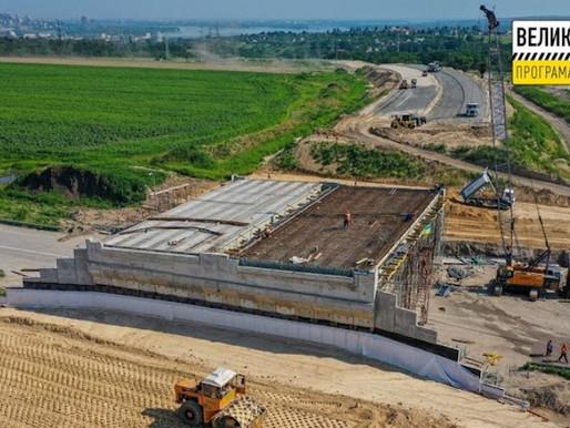 На Дніпропетровщині триває ремонт об'їзної та дороги Дніпро-Павлоград