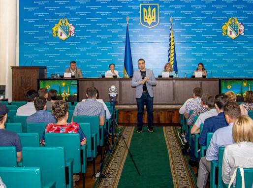 Дніпропетровщина – лідер України з цифрових перевтілень