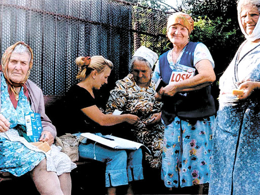 Порядок доставки пенсій
