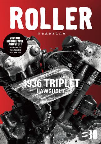 ROLLER Vol.30