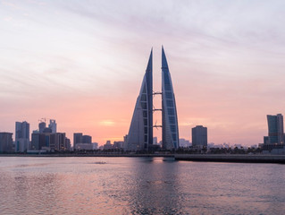 Bahrain becomes the first nation to implement UNCITRAL Model Law on Electronic Transferable Records