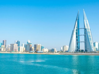 Bahrain Central Bank Publishes Draft Cryptocurrency Regulations