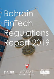 Regulations cover.jpg
