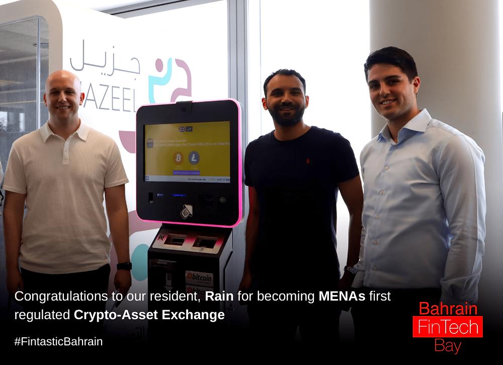 Rain Financial - Bahrain FinTech Bay