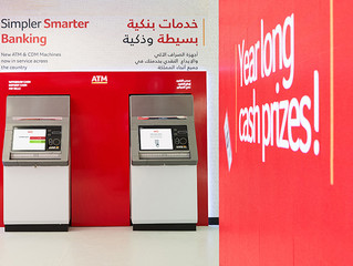 NBB First in Bahrain to Introduce NCR'S Innovative 80 Series ATMs