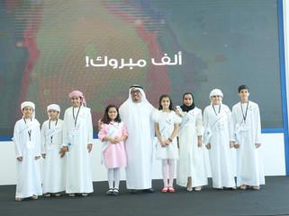 Hamdan Bin Mohammed Smart University presents certificates through blockchain for 3rd batch of Emara